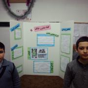 science fair project 4